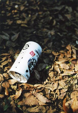 200511_can