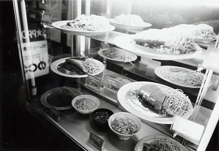200511_dinner