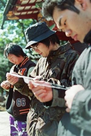 200603_omikuji3